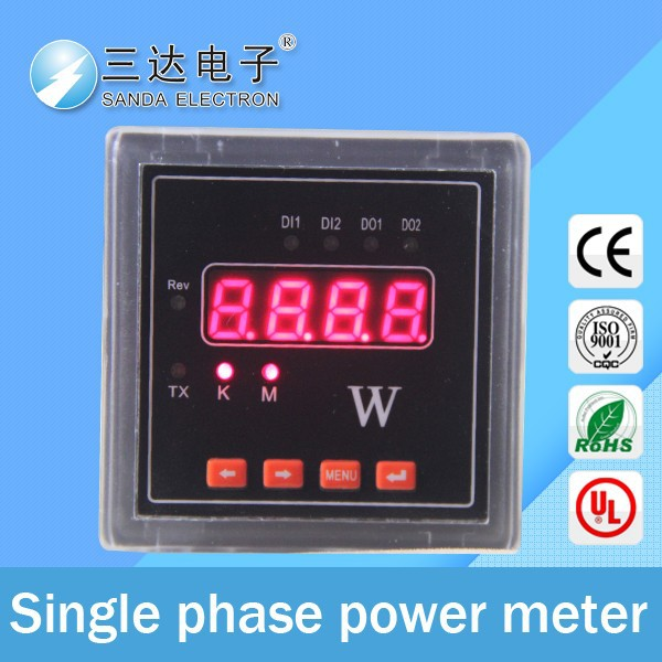 Resistance to vibration single room electric power meter box