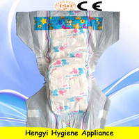 custom tissue paper baby diaper in guangzhou with high quality