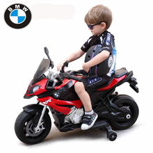 87700 12V licensed Bike with two motors tires Kids Christimas and birthday gifts ride on motorcycle