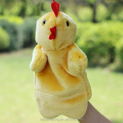 Plush toy animal hand puppet cock shape Puppet Finger Puppet baby placate toy birthday gift
