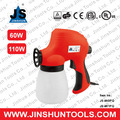 JS professional Paint Spray Gun 110W
