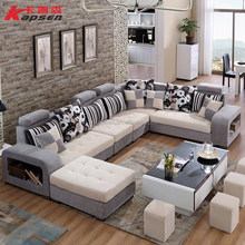 Large quantities of stock, low price processing:Fabric Sofa Furniture Living Room Corner Modern Design Sectional Sofa Set