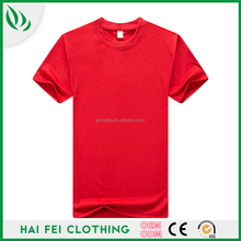 2017 Haifei Brand Custom 100%Cotton Printed Lowest Price Plain T Shirt Wholesale Cheap Price T Shirt For Promotion