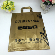 high quality manufacturer direct custom printed gold plastic bag pe ld