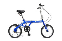 "16"" folding bike taiwan wholesale the ladi bike with aluminium cargo bike frame"