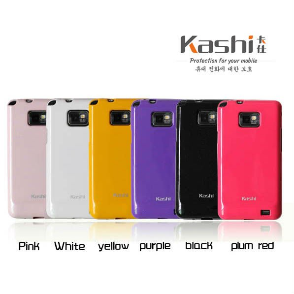 For Samsung galaxy SII/i9100 soft case