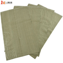 Green Garbage Pp Woven Sacks/film Laminated Pp Woven Bag For Sand,Building Material,Chemical,Fertilizer,Flour,Sugar