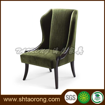 Modern hotel bedroom wooden lounge chair TRCH-801