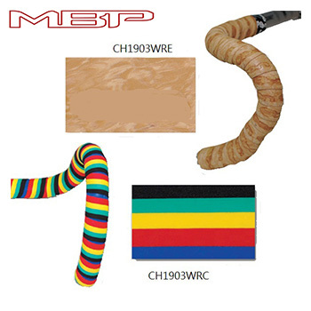 Emboss And Marble design Road Bicycle adhesive pattern Handlebar Tape