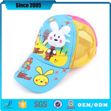 Custom cute children mesh cap for wholesale