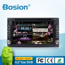 new car radio style with usb sd fm am with bluetooth/car usb media player with bluetooth