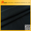 China quilting supplies great cotton grey fabric woven