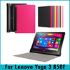 Book Style Fashion Solid Karst Pattern 8'' Flip PU Leather Case For Lenovo Yoga 3 850F Tablet Case