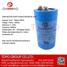 400MFD 125VAC CD60 Motor Starting Capacitors used for AC Electrical Motor