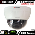DONGJIA DJ-IPC-HD8617TDZ-POE 2.8-12mm Auto Foucs Zoom Lens 5MP Dome HD IP CCTV Internal
