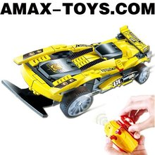 rbbc-8998468 rc toys car Hornet High Speed Building Block Remote Control Car with Distinctive Transmitter(Yellow Versio