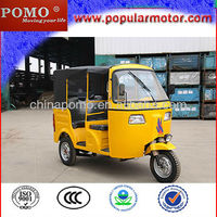 2013 Hot Cheap Good Popular Bajaj Gasoline Passenger Electric Tricycle