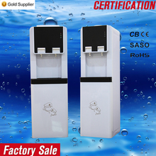 QLW-27 High-Level Advanced Technology 350x320x990mm Online Water Dispenser With Competitive Price