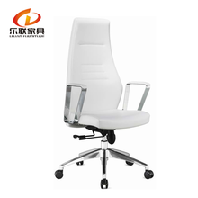 Types Of Chairs Pictures Top Design PU Leather Office Work Chair