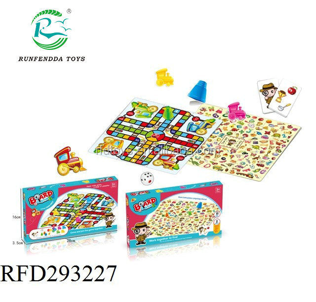New item kids intelligent line up 4 play toy four chess