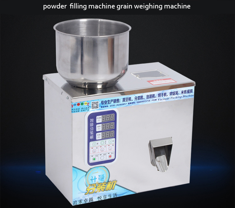 Small Granules Digital Multi Granule Nuts Weight Pouch Filling Machine