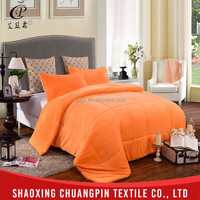 Hot sale Soft touch Various color fancy quilt