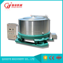 CE/ISO9001 304 Stainless Steel centrifugal industrial hydro dryer