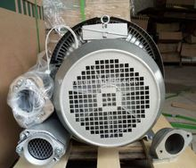 Made in china centrifugal blower fan and blower fan air blower
