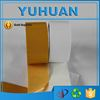 Hot Sale Yellow Or White Double Sided double sided tape for clothes