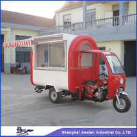 2015 China style. JX-FR220Hi professional best mobile fast food cart van