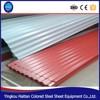 Roof Use and Steel Tile Type ppgi/ prepainted galvanized steel coil china steel