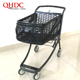Shopping Push Cart 100l supermarket trolleys