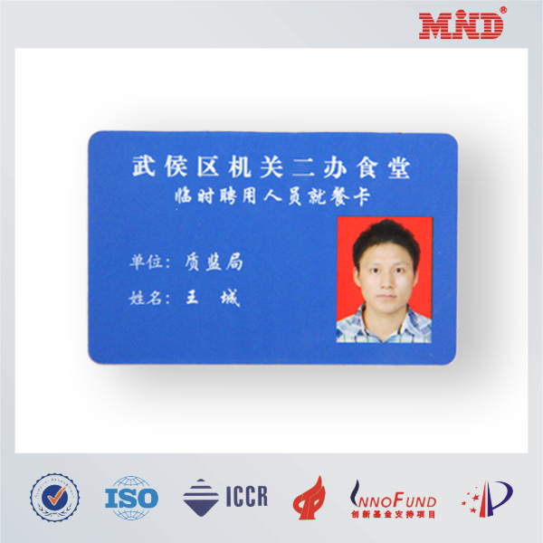 MDC0957 Sale! Blank Inkjet PVC ID Card Tracking for Access control / Identify(Top 10 Global Net Entrepreneurs)