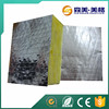 heat mirror insulating glass wool/batt insulation sizes/fire batt insulation