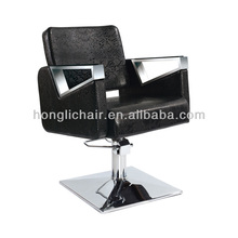 salon furniture chair style names