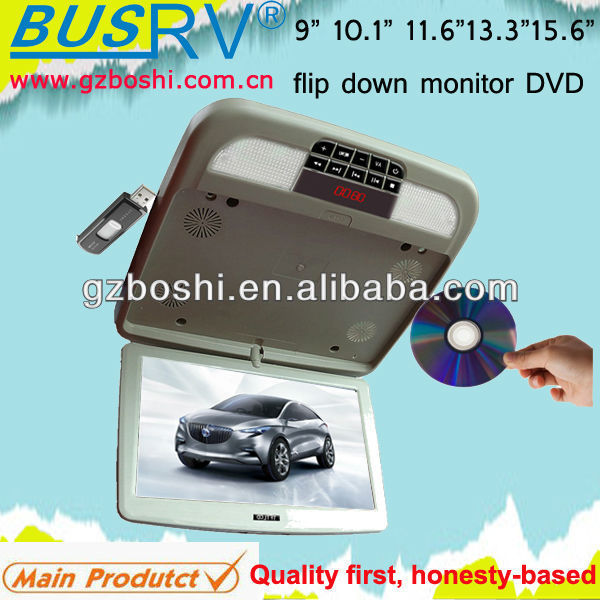 12inch super thin cars dvd player