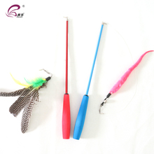 Cat Feather Teaser Wand Exerciser Interactive Retractable Cat Toys