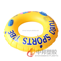 adult PVC inflatable donut