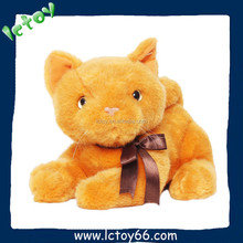 High quality plush moving animal electronic toy shaking cat
