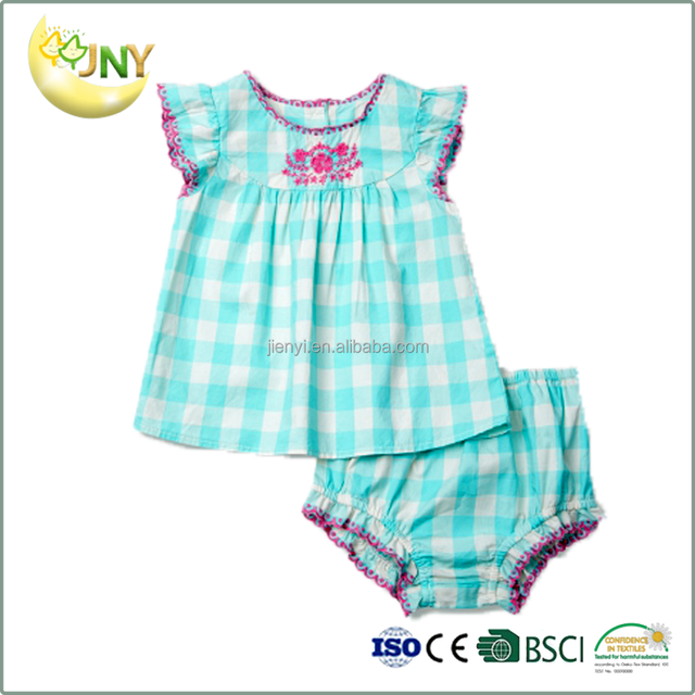Baby Newborn Gift Clothes Set Yuanwenjun Com
