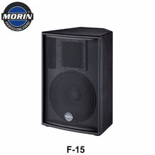 Professional speaker 15nch with 350W rated power, 8ohm for disco and meeting Morin F-15