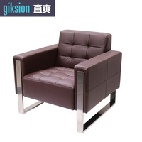 (ZS897#) Modern living room sofa cheap sectional sofa of leather upholstered