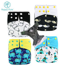 happy flute baby cloth diaper reusable washable one size pocket diapers adjustable factory OEM