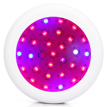 300w New Design Hydroponic Alibaba UFO led grow light with full spectrum