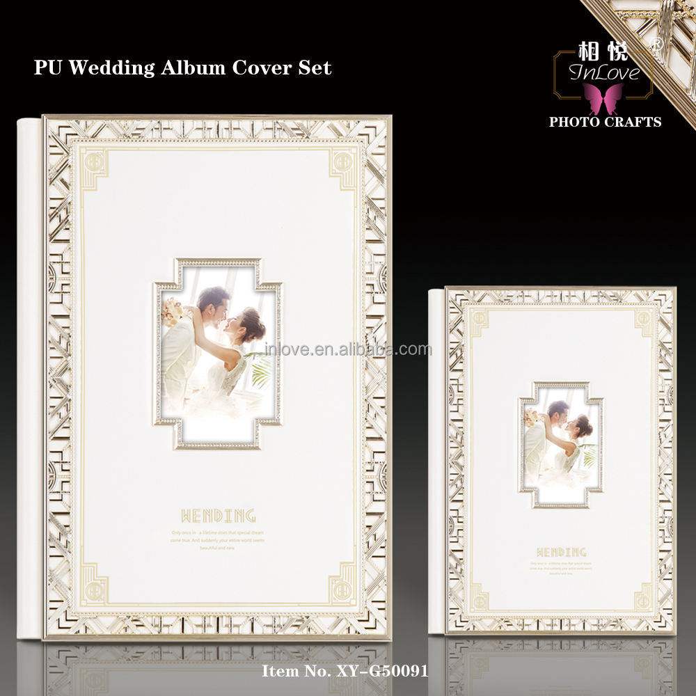 leather self-adhesive PVC sheets photo book wedding album