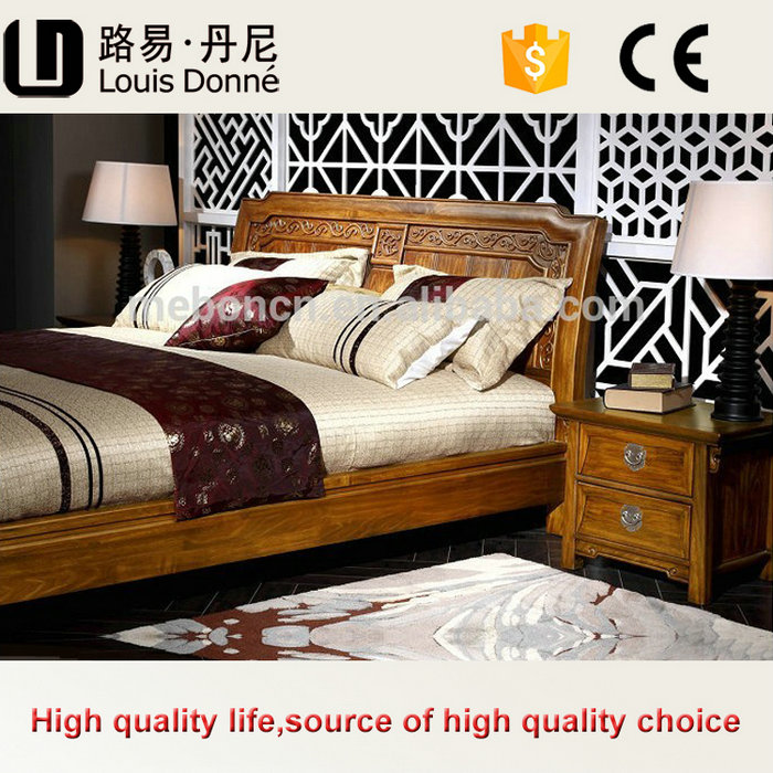 Fashionable High End Unique Wooden Latest Double Bed Designs