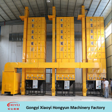 High quality fully automatic rice mill and dryer