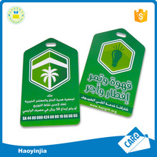 Heart shaped barcode key tag plastic card