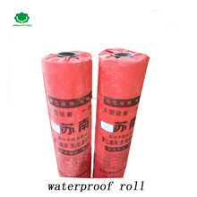 2017 new products polyester felt sbs modified bitumenwaterproof emulsion