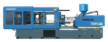 600ton plastic injection moulding machine